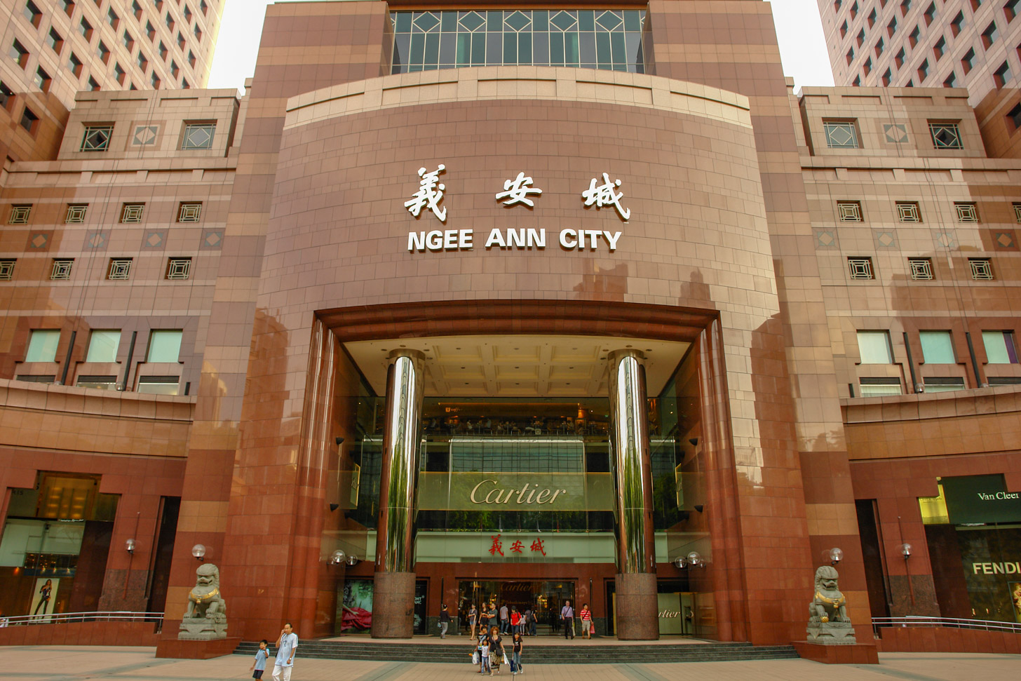 De Ngee Ann City shopping mall